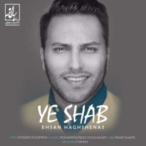 Ehsan Haghshenas Ye Shab 300x300 - دانلود آهنگ جدید احسان حق شناس به نام یه شب