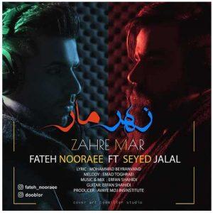 Fateh Nooraee Ft. Seyed Jalal Zahre Mar 300x300 - دانلود آهنگ جدید فاتح نورایی و سید جلال به نام زهر مار