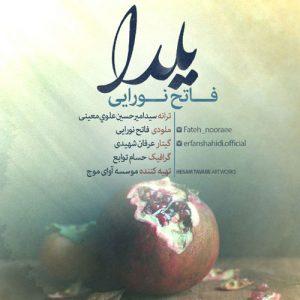 Fateh Nooraee Yalda 300x300 - دانلود آهنگ جدید فاتح نورایی به نام یلدا