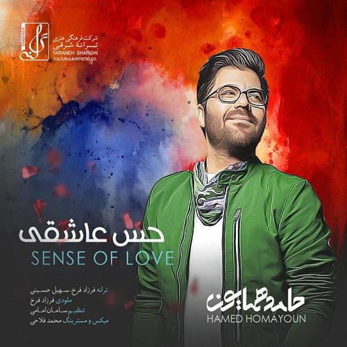 Hamed Homayoun Hese Asheghi - دانلود آهنگ جدید حامد همایون به نام حس عاشقی