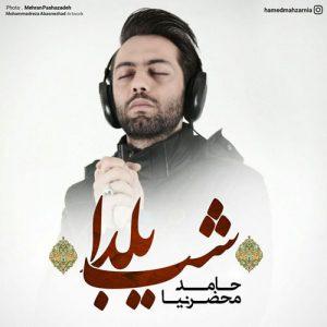 Hamed Mahzarnia Yalda 300x300 - دانلود آهنگ جدید حامد محضرنیا به نام یلدا