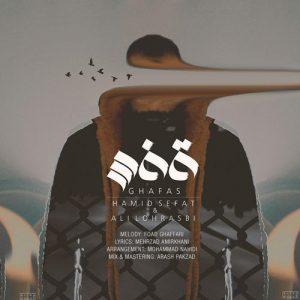Hamid Sefat Ali Lohrasbi Ghafas 300x300 - دانلود آهنگ جدید حمید صفت و علی لهراسبی به نام قفس