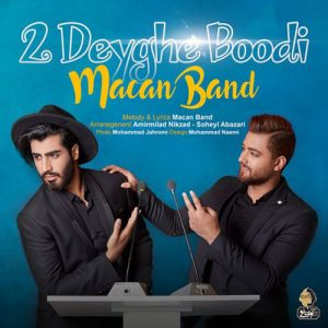 Macan Band 2 Deyghe Boodi 300x300 - دانلود آهنگ جدید ماکان باند به نام ۲ دیقه بودی
