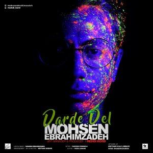 Mohsen Ebrahim Zadeh Darde Del 300x300 - دانلود آهنگ جدید محسن ابراهیم زاده به نام درد دل