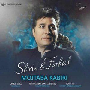 Mojtaba Kabiri Shirin Farhad 300x300 - دانلود آهنگ جدید مجتبی کبیری به نام شیرین و فرهاد