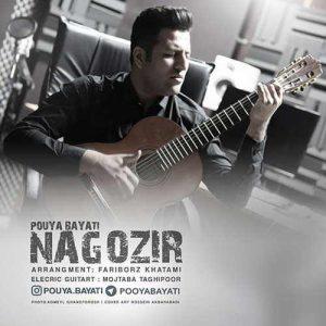 Pouya Bayati Nagozir 300x300 - دانلود آهنگ جدید پویا بیاتی به نام ناگزیر
