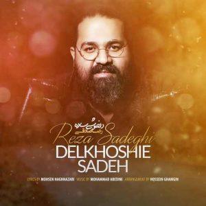 Reza Sadeghi Delkhoshie Sadeh 300x300 - دانلود آهنگ جدید رضا صادقی به نام دلخوشی ساده