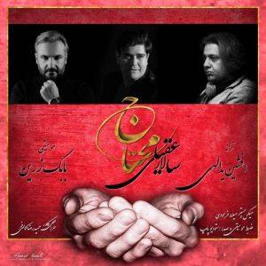Salar Aghili Mohtaj 300x300 - دانلود آهنگ جدید سالار عقیلی به نام محتاج