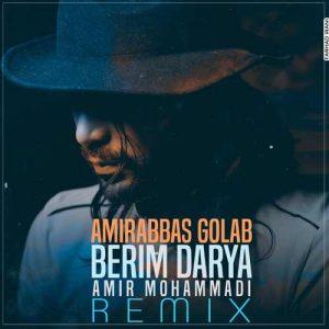 Amir Abbas Golab Berim Darya Remix 300x300 - دانلود رمیکس جدید امیر عباس گلاب به نام بریم دریا