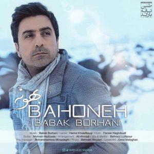 Babak Borhani Bahoneh 300x300 - دانلود آهنگ جدید بابک برهانی به نام بهونه
