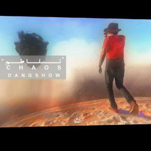 Dang Show Talatom 300x300 - دانلود آهنگ جدید دنگ شو به نام تلاطم