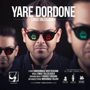 Emad Talebzadeh Yare Dordone 300x300 - دانلود آهنگ جدید عماد طالب زاده به نام یار دُردونه