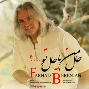 Farhad Berenjan Hale Man Ya To 300x300 - دانلود آهنگ جدید فرهاد برنجان به نام حال من یا حال تو