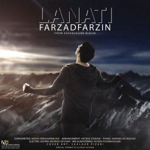 Farzad Farzin Lanati 300x300 - دانلود آهنگ جدید فرزاد فرزین به نام لعنتی