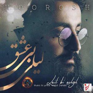 Hoorosh Band Leili Bi Eshgh 300x300 - لیلی بی عشق از هوروش بند