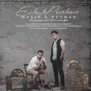 Masih Arash Ap Eshghe Penhan 300x300 - دانلود آهنگ جدید مسیح و آرش به نام عشق پنهان