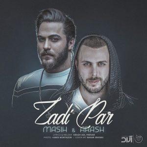 Masih Arash Zadi Par 300x300 - دانلود آهنگ جدید مسیح و آرش به نام زدی پر