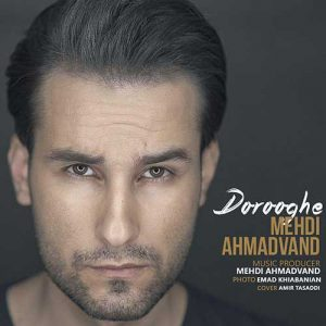 Mehdi Ahmadvand Dorooghe 300x300 - دانلود آهنگ جدید مهدی احمدوند به نام دروغه