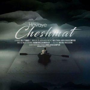 Mehran Atash Havaye Cheshmat 300x300 - دانلود آهنگ جدید مهران آتش به نام هوای چشمات