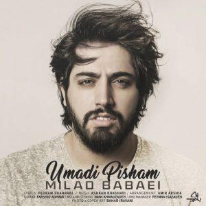 Milad Babaei Umadi Pisham 300x300 - دانلود آهنگ جدید میلاد بابایی به نام اومدی پیشم