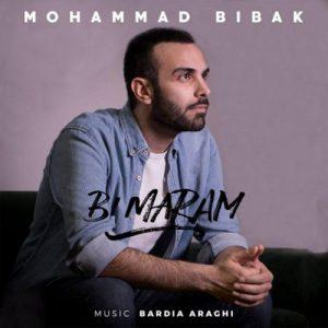 Mohammad Bibak Bi Maram 300x300 - دانلود آهنگ جدید محمد بی باک به نام بی مرام