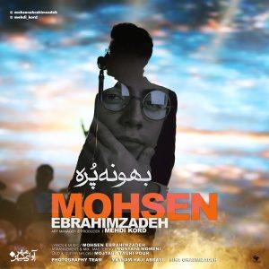 Mohsen Ebrahimzadeh Bahoone Pore 300x300 - دانلود آهنگ جدید محسن ابراهیم زاده به نام بهونه پره