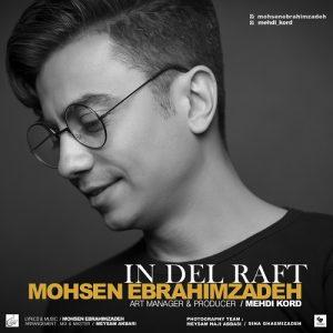 Mohsen Ebrahimzadeh In Del Raft 300x300 - دانلود آهنگ جدید محسن ابراهیم زاده به نام این دل رفت