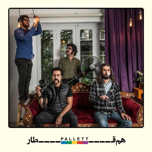 Pallet Band Ham Ghatar - دانلود آهنگ جدید گروه پالت به نام هم قطار