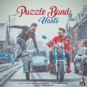 Puzzle Band Hasti 300x300 - دانلود آهنگ جدید پازل بند به نام هستی