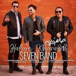 7 Band Halam Kharabeh 300x300 - دانلود آهنگ جدید گروه سون به نام حالم خرابه