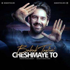 Babak Taslimi Cheshmaye To 300x300 - دانلود آهنگ جدید بابک تسلیمی به نام چشمای تو