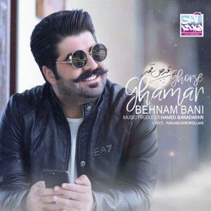 Behnam Bani Ghorse Ghamar 300x300 - دانلود آهنگ جدید بهنام بانی به نام قرص قمر