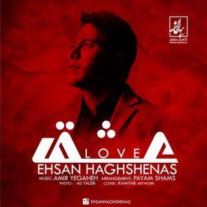 Ehsan Haghshenas Eshgh 300x300 - دانلود آهنگ جدید احسان حق شناس به نام عشق