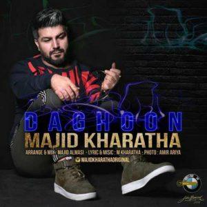 Majid Kharatha Daghoon 300x300 - دانلود آهنگ جدید مجید خراطها به نام داغون