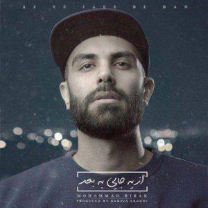 Mohammad Bibak Az Ye Jaee Be Bad 300x300 - دانلود آلبوم جدید محمد بی باک به نام از یه جایی به بعد