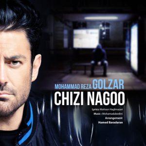 Mohammadreza Golzar Chizi Nagoo 300x300 - دانلود آهنگ جدید محمدرضا گلزار به نام چیزی نگو