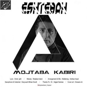 Mojtaba Kabiri Eshtebah 300x300 - دانلود آهنگ جدید مجتبی کبیری به نام اشتباه