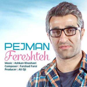 Pejman Jamshidi Fereshteh 300x300 - دانلود آهنگ جدید پژمان جمشیدی به نام فرشته