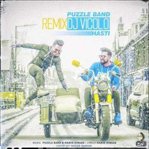 Puzzle Band Hasti Vicolo Remix 300x300 - دانلود رمیکس جدید پازل بند به نام هستی