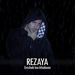 Rezaya Emshab Too Khiaboon 300x300 - دانلود آهنگ جدید رضایا به نام امشب تو خیابون