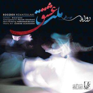 Roozbeh Nematollahi Melate Eshgh 300x300 - دانلود آهنگ جدید روزبه نعمت الهی به نام ملت عشق