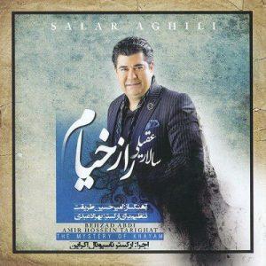 Salar Aghili Raze Khayam 300x300 - دانلود آلبوم جدید سالار عقیلی به نام راز خیام