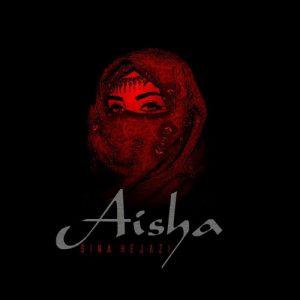 Sina Hejazi Aisha 300x300 - دانلود آهنگ جدید سینا حجازی به نام عایشه