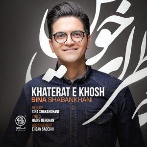 Sina Shabankhani Khaterate Khosh 300x300 - دانلود آهنگ جدید سینا شعبانخانی به نام خاطرات خوش