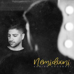 Xaniar Khosravi Nemidooni 300x300 - دانلود آهنگ جدید زانیار خسروی به نام نمیدونی