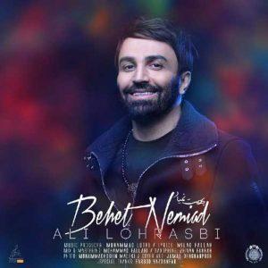 Ali Lohrasbi Behet Nemiad 300x300 - دانلود آهنگ جدید علی لهراسبی به نام بهت نمیاد