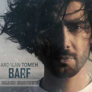 Ardalan Tomeh Barf 300x300 - دانلود آهنگ جدید اردلان طعمه به نام برف