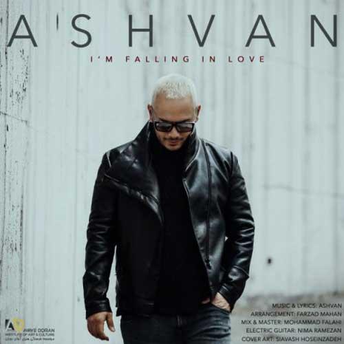 Ashvan Daram Ashegh Misham - دانلود آهنگ جدید اشوان به نام دارم عاشق میشم