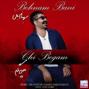 Behnam Bani Chi Begam 300x300 - دانلود آهنگ جدید بهنام بانی به نام چی بگم