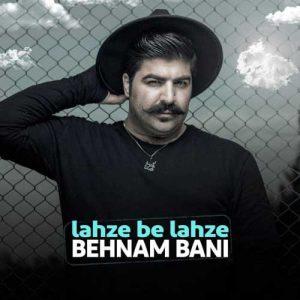 Behnam Bani Lahze Be Lahze 300x300 - دانلود آهنگ جدید بهنام بانی به نام لحظه به لحظه